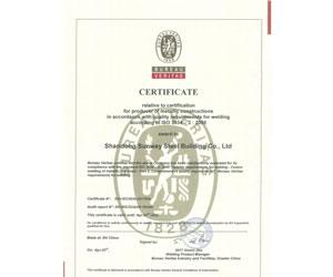 法国BV认证