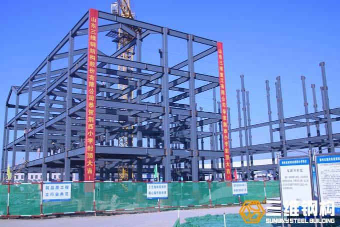 滕州装配式钢结构建筑学校